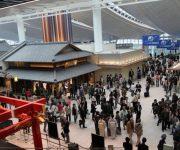 bán vé máy bay đi Haneda giá rẻ