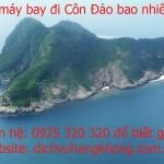 Vé máy bay đi Côn Đảo khứ hồi bao nhiêu tiền?