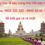 Vé máy bay đi Cao Hùng khứ hồi giá bao nhiêu?