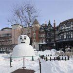 Thông tin về lễ hội tuyết tại thành phố Sapporo