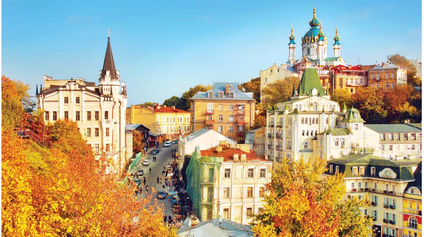 vé máy bay giá rẻ đi Kiev