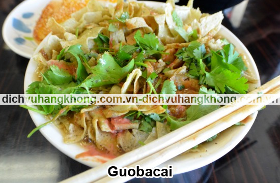 Guobacai