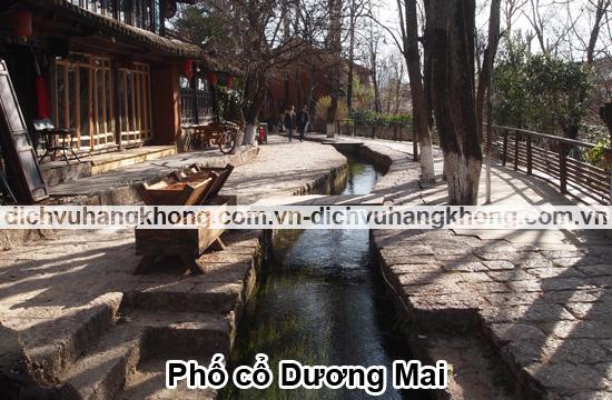 pho-co-duong-mai