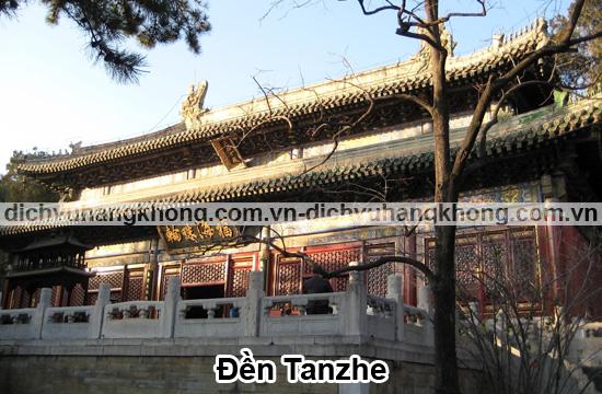 den-tanzhe