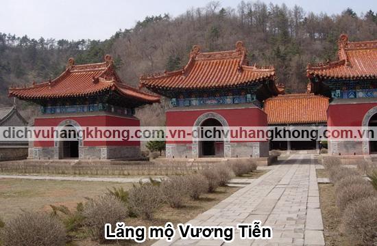 lang-mo-vuong-tien