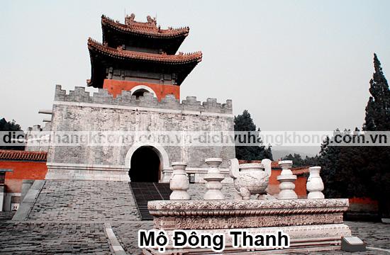 mo-dong-thanh
