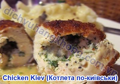 Gà nhồi bơ tỏi là một trong những món ngon Kiev không thể không thử