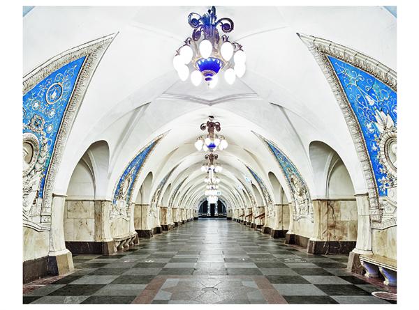 tram Taganskaya