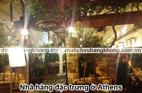 nha hang o athens
